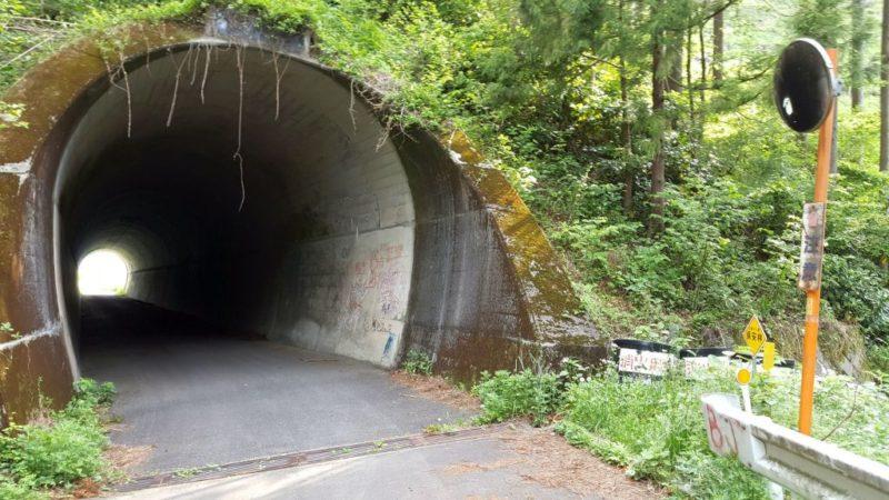 入山峠のトンネル