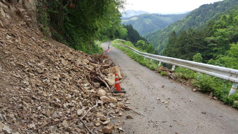 入山峠の崩落個所