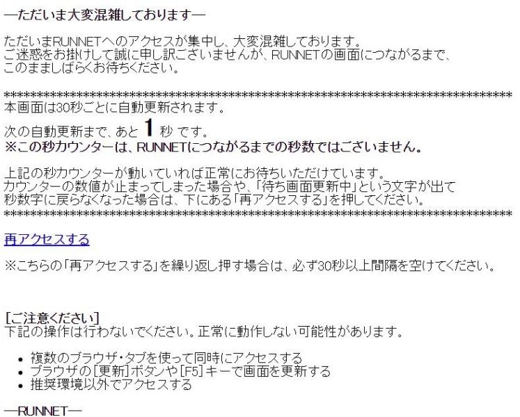 hasetsune_entry02