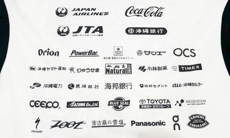 宮古島トライアスロンのスポンサー企業
