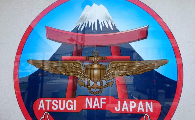 NAF厚木のロゴ