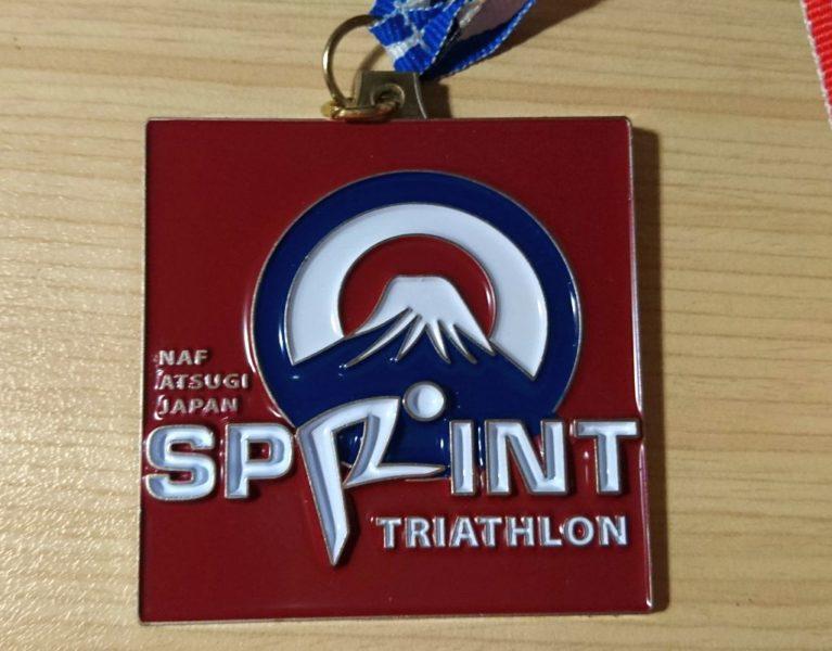 NAF厚木トライアスロンのメダル