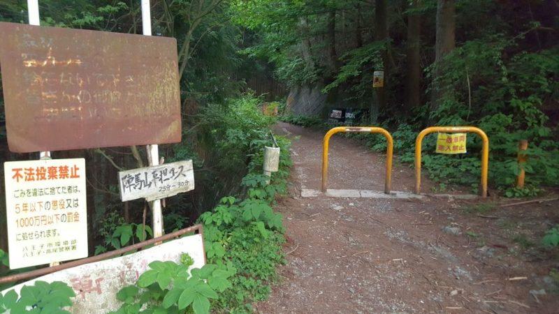 陣馬山平坦コース