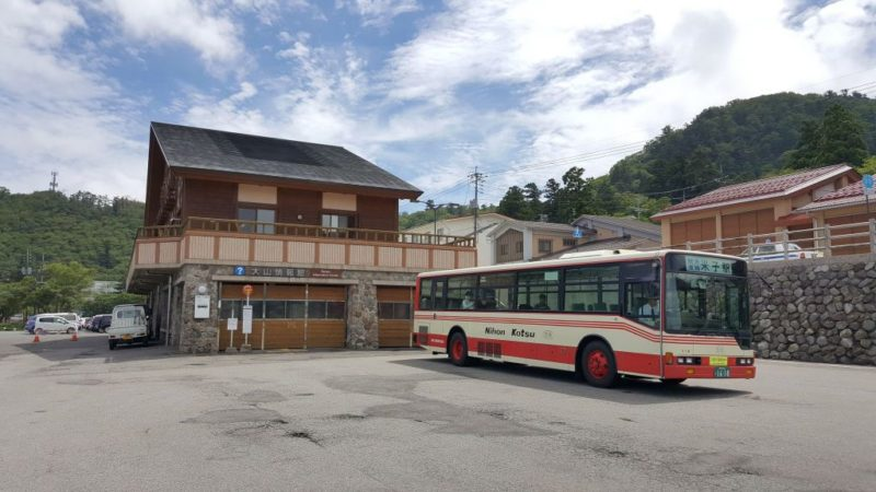 鳥取大山のバス停