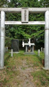 軍刀利神社の元宮