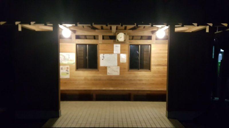 数馬の停留所