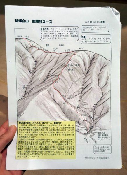 能郷谷コースの地図