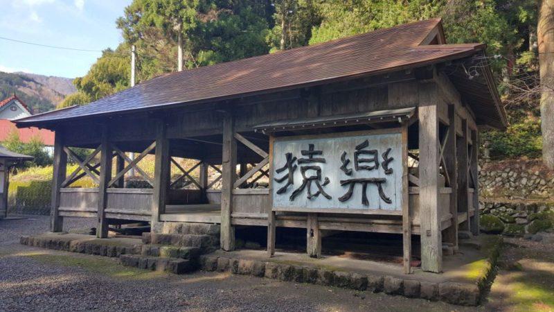 能郷集落の神社