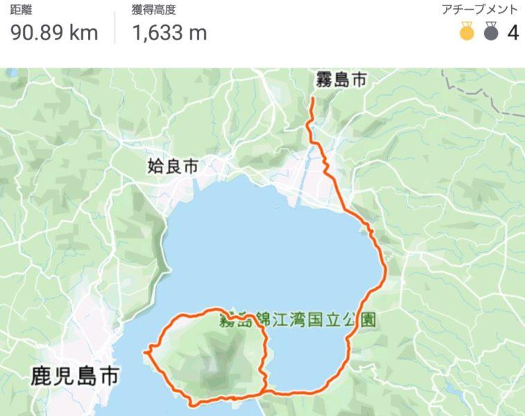 STRAVA 鹿児島、桜島