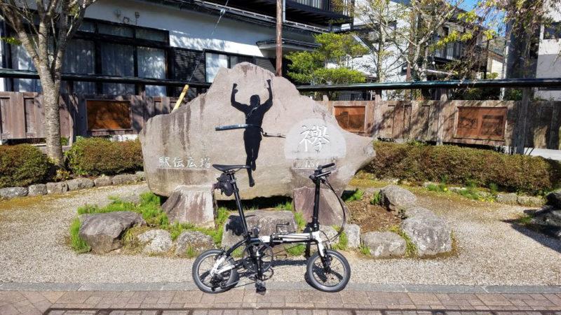 箱根の駅伝広場とダホンK3