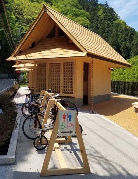 檜原村の公衆トイレがリニューアル