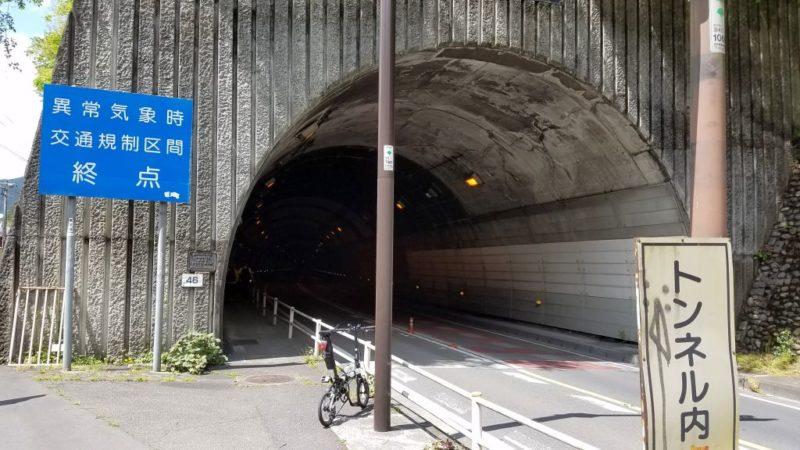 青梅街道のトンネル