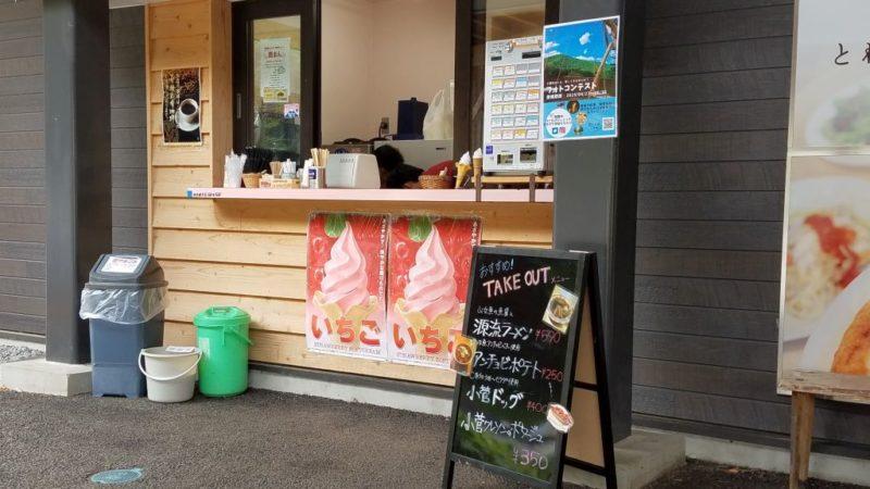 道の駅こすげの売店