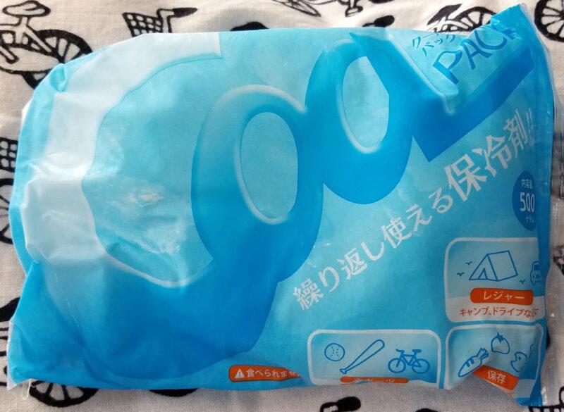 100均の保冷剤