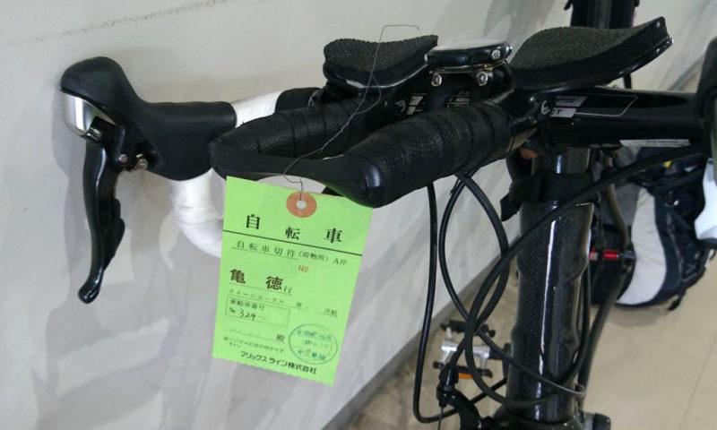 鹿児島港でのフェリー自転車預け
