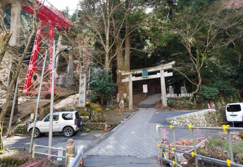 御岳山登山道の入口