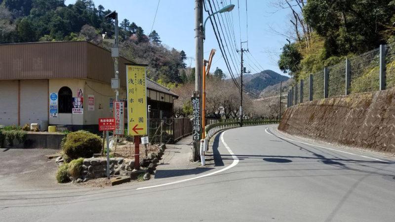 蛇瀧水行道場入口