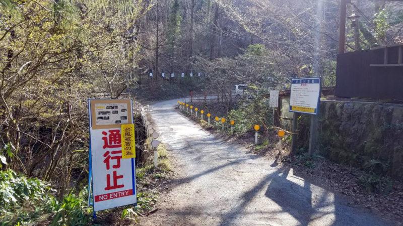 高尾山の日影沢ルート
