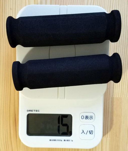 ダホンK3グリップの重量
